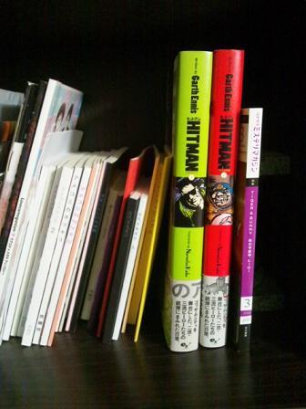 ウチの本棚